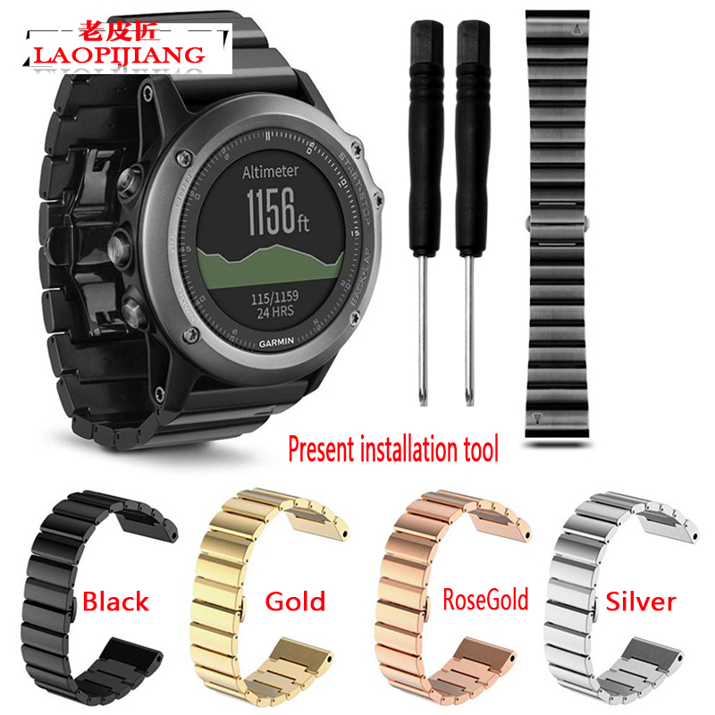 laopijiang the quality of the stainless steel belt for hours, 26 mm for sports smart watch for garmin Fenix 3 / hr. the quality of accreditation standards for distance learning