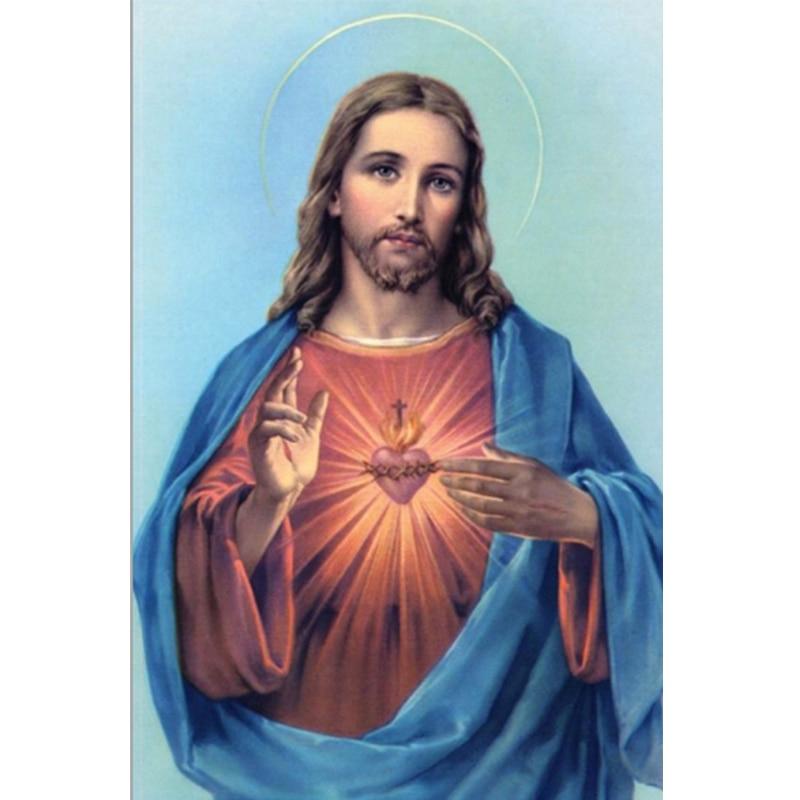 5d Diy Mosaico de diamantes Iconos de la religión de Jesús Mazayka - Artes, artesanía y costura
