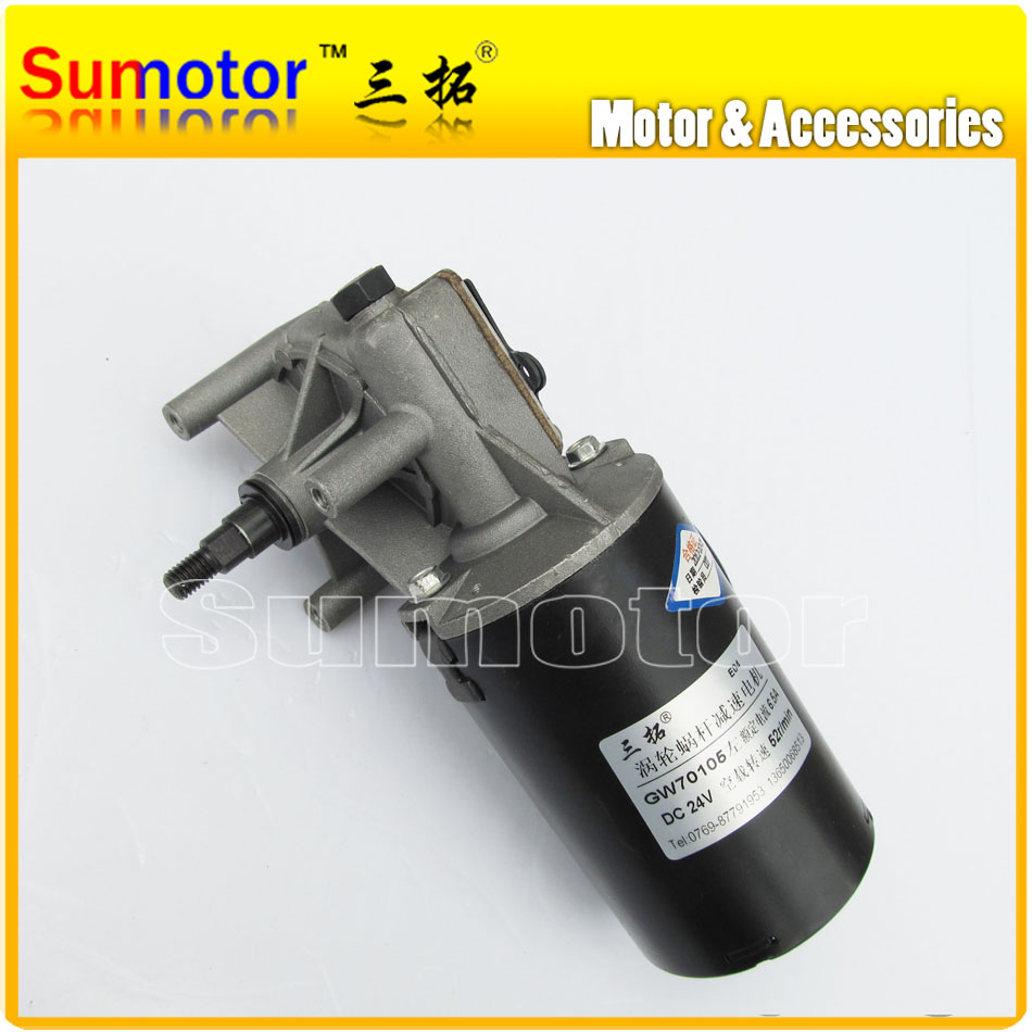 52rpm GW70105 DC24V 800N*cm 6.5A 50W Low rpm High Torque Worm Gear Reducer Electric Motor, for Windshield wiper, BBQ Grill motor dc 12v 10a gw80170 worm gear reducer electric motor large torque high power low speed