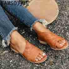 <b>Women's</b> Shoes [F], часть 3