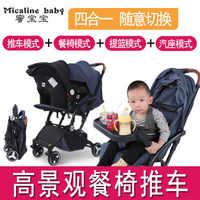 Hohe landschaft multi-funktion baby kinderwagen variable esszimmer stuhl leicht zu falten ultra-licht tragbare