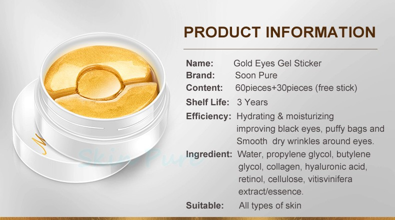SOON-PURE-Gold-Aquagel-Collagen-Eye-Gel-Sticker-90Pcs-Ageless-Sleep-Eye-Mask-Remove-Dark-Circles (3)