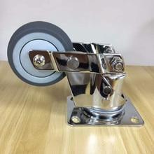 1 PCS 3 inch shock spring absorbing medium duty adjustable  fixed caster