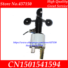 Outdoor RS485 wind speed sensor , temperature, humidity and illumination 3 IN 1 4 IN1  integrated sensor small weather station
