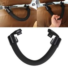 Car Seat Headrest Protection String Handrail for Passenger Safety
