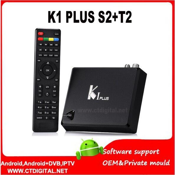 ФОТО k1 plus s2 t2 5pcs Amlogic S905 s2 t2 Quad Core 64-bit Android 5.1 TV Box KI Plus Support Ccamd Newcamd 1G/8G kodi