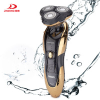JINDING Waterproof Electric Shaver Braun 3D Floating Head Razor Rechargeable Beard Trimmer Automatic Blade Knife For
