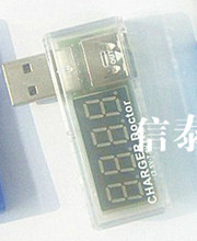 Free shiping 2PCS Smart Electronics Digital USB Mobile Power Charging Current Voltage Tester Meter Mini USB Charger