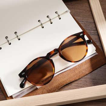 Vintage Polarized sunglasses OV5186 Clear Frame Gregory Peck Brand Designer men women circle glasses