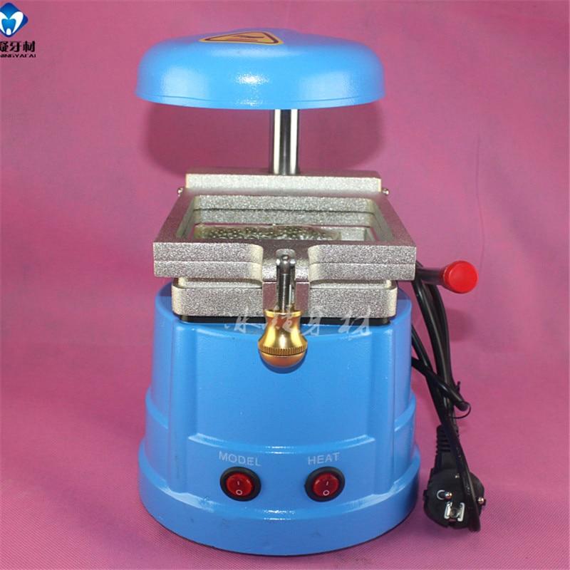 A0205 1PC Dental Lamination Machine Dental Vacuum Forming ...