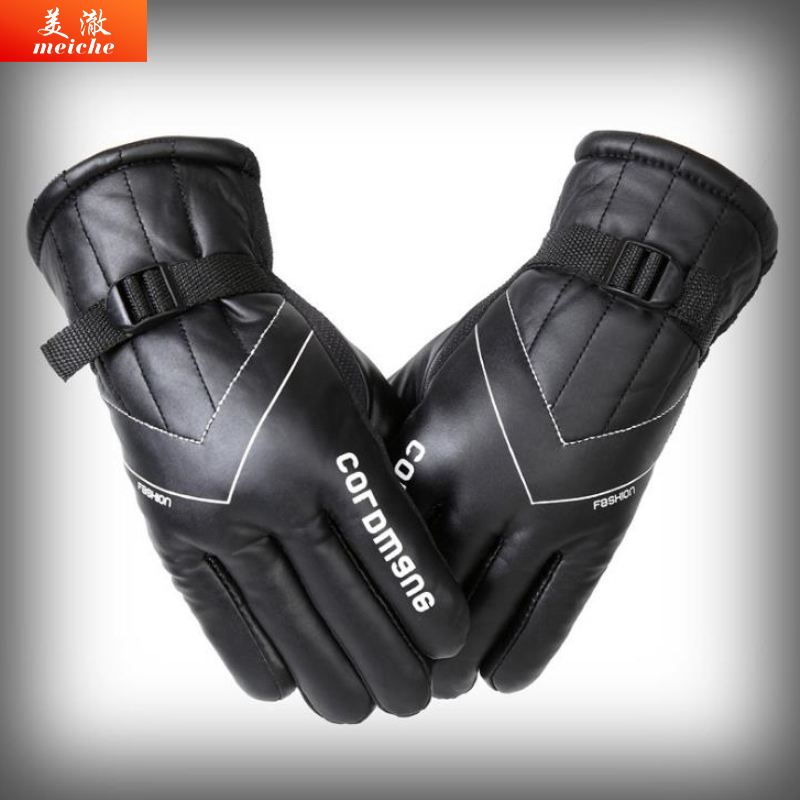 Meiche Professional Ski Gloves Men Warm Winter Gloves Fashion PU Leather Gloves Outdoor  ...