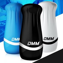 DMM Male Masturbator Silicone Vibrator Artificial Vagina 3D Real Pussy Vibrating Masturbation Cup Adult Product Sex Toys For Men недорого