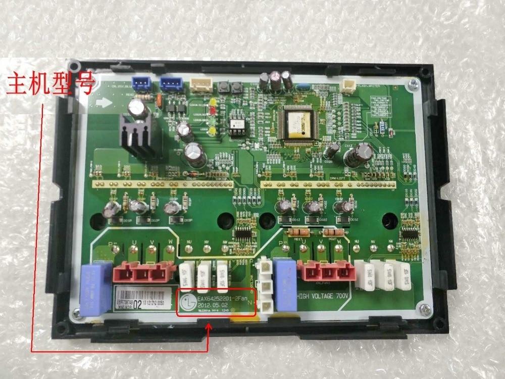 EAX64252201-2Fan EBR738749 Good Working Tested
