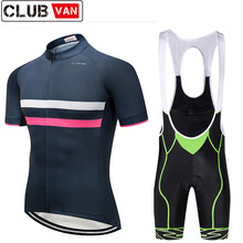 check price clubvan Cycling Jersey 2016 Summer Style Bicycle Mtb Bike Sport Cycling Clothing Set Short Sleeve Maillot Ciclismo Sale Best Quality