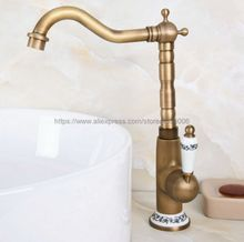 цена на Basin Faucets Antique Brass Bathroom Sink Mixer Deck Mounted Single Handle Single Hole Bathroom Faucet Hot and Cold Tap Bnf606