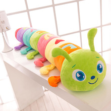 130 CM Cute Colorful Caterpillar Plush Stuffed Toys Pillow Birthday Gift Cushion Fortune Cat Doll for Lovers
