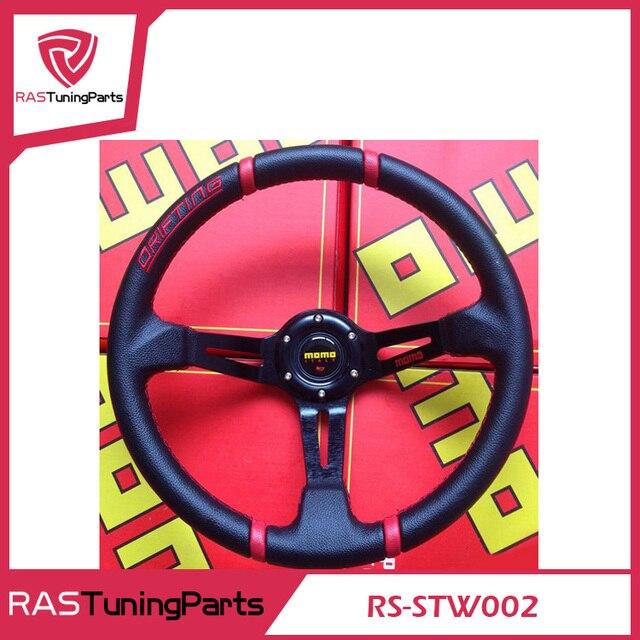 2015 Hot sale Steering Wheel 350mm MOMO Deep Corn Drifting Steering Wheel  RS-STW002