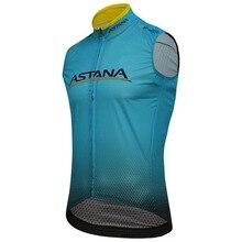 pro team Астана ветрозащитный жилет для велоспорта 3 кармана дышащий летний без рукавов MTB Ropa Ciclismo windstopper maillot gilet