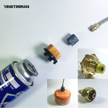 YT Multi Purpose Gas Camping Stove Adapter Outdoor Gas Refill Adaptor Propane Thank Accessories LPG Flat Cylinder Coupler Bottle