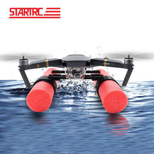 Mavic Pro Float kit Landing Skid Para DJI Quadcopter DJI MAVIC Platina Zangão Pouso em Partes De Água