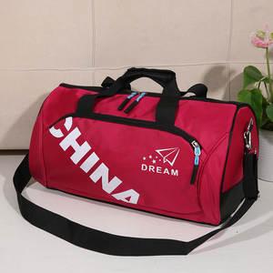 dd38357578081 New Sports Training Fitness Bag Men Women Sport Outdoors Gym Bag Luggage  Sack Female Shoulder Yoga Pack Bag