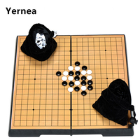High Quality Foldable Convenient Chess Game Of Go Board Game Magnetic WeiQi Baduk Full Set 32x32cm