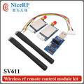 2pcs/lot  SV611 TTL Interface  868MHz 100mW Si4432 GFSK Wireless Module with 2pcs Rubber Antenna and 1pc USB Bridge boad