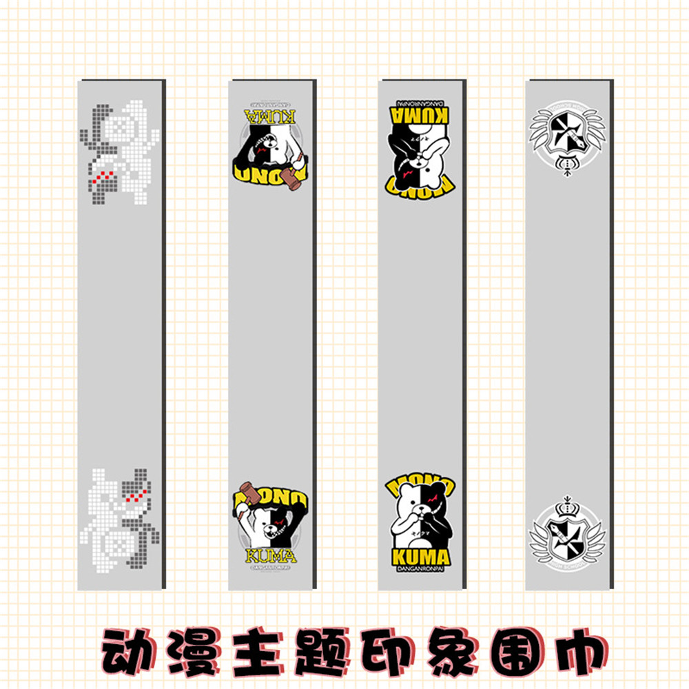 cosplay-anime-monokuma-sword-art-online-assassin's-creed-touken-ranbu-online-fate-stay-night-font-b-hatsune-b-font-miku-wow-lovers-scarf-gift