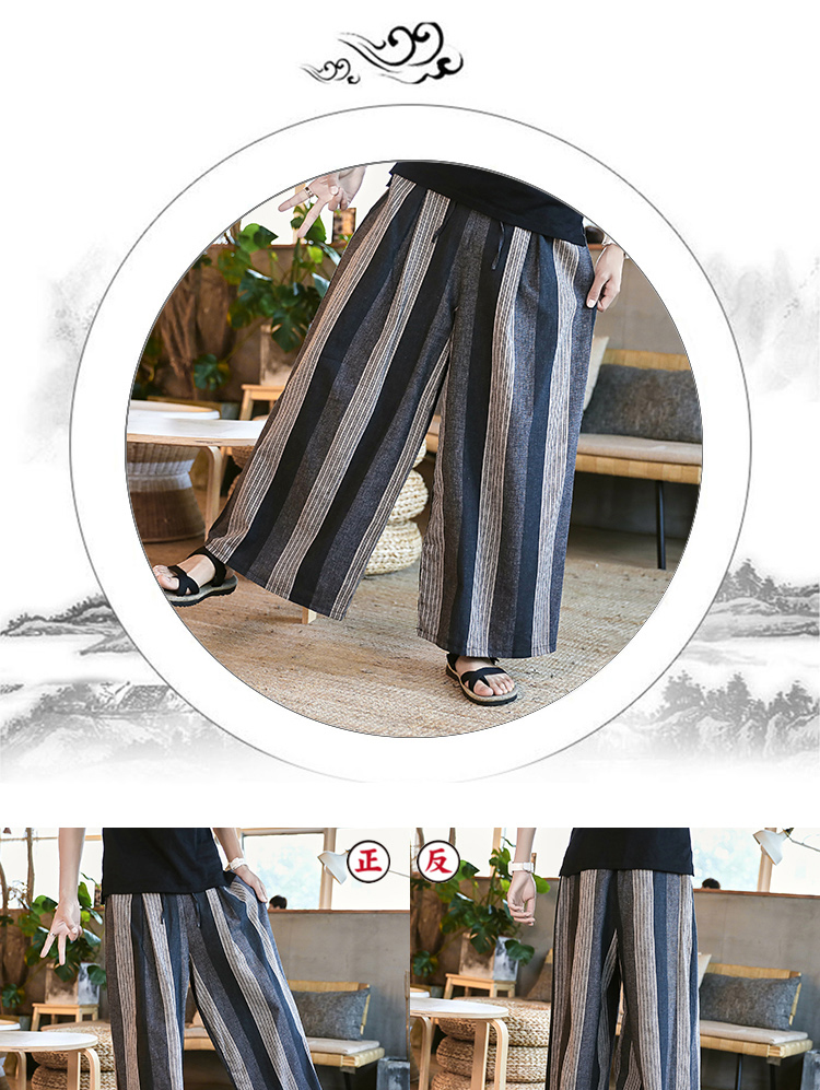 Sinicism Store Man Cotton Linen Wild Leg Pant Men Casual Stripe Straight Flare Trousers 2020 Male Traditional Pants Trousers 39