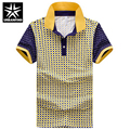 URBANFIND Short Sleeve Men Cotton Shirts Plaid Print Design Size M-2XL Summer Polo Shirt Business Man Slim Fit Tops
