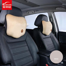 ICAROOM Breathable Car Headrest Neck Pillows Cushion Shoulder Pad Cover Supplies Support Auto Comfortabl Safety Pillow