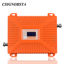 dual band 3g 4g lte repeater amplifier for cellphone w-cdma 2100mhz LTE FDD 2600mhz signal booster with power adaptor 2017