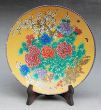 Exquisite Chinese Handmade  Archaistic Famille Rose Porcelain Plate Painted With Beautiful Flowers exquisite chinese antique imitation famille rose auspicious porcelain plate painted with peony and birds