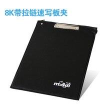 Art supplies 8k 42*31cm zipper black sketch paper folder powder Waterproof sketch drawing powder ASS005