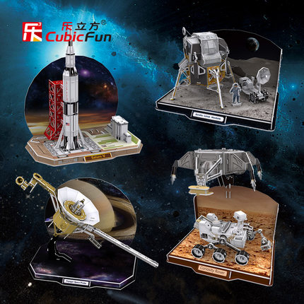 Cubicfun 3D paper model DIY toy birthday gift puzzle discover the secrets of space aviation Rocket satellite