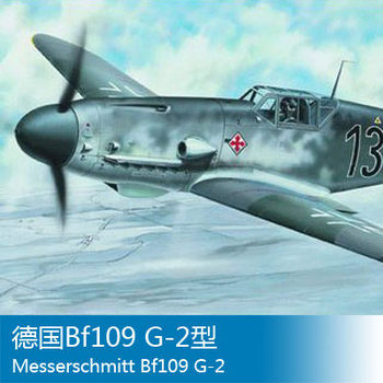 Trumpeter 1/24Proportion German aircraft Bf109 G-2 image