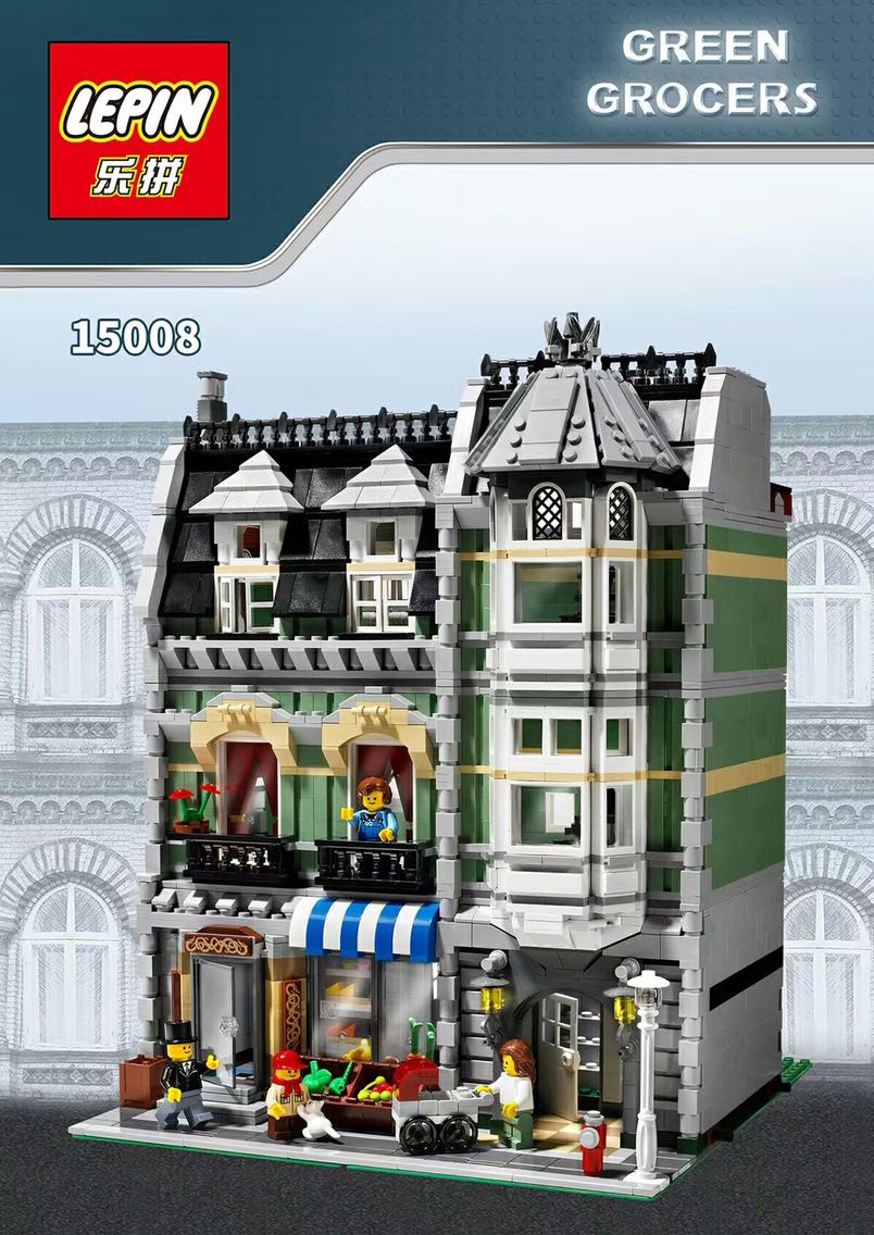 ФОТО LELE 30005 Lepin 15008 2462Pcs City Street Creator Green Grocer Model Building Kits Blocks Bricks Compatible 10185