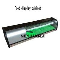 1200 однослойные суши шкаф 220 В свежий шкаф охлажденных продуктов витрина 210 Вт 50 Гц 1 шт.