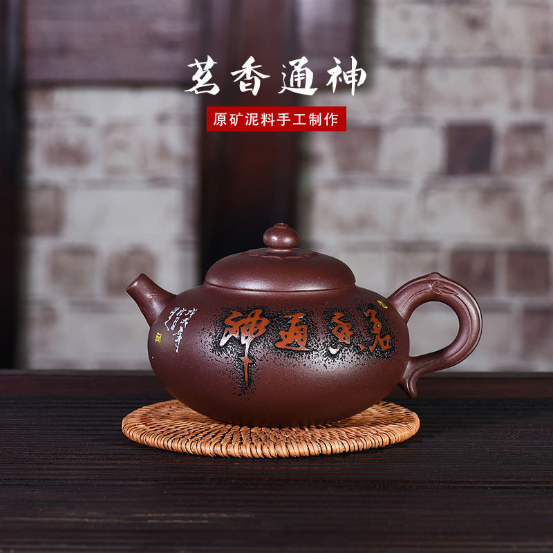 Yixing Dark-red Enameled Pottery Teapot Famous Full Manual Customized Manufactor Wholesale A Piece Of Generation Hair KettleYixing Dark-red Enameled Pottery Teapot Famous Full Manual Customized Manufactor Wholesale A Piece Of Generation Hair Kettle