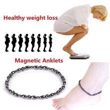 Потеря веса благоприятно для здоровья стимулирующие акупунктурные точки Магнитная терапия для похудения растягивающиеся ножные браслеты магнитные гематитовые украшения