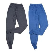 New Arrival Men's Thermal Underwear Men Thermo Underwear Long Johns Winter Clothes Men Warm Leggings Pants Male Underwears
