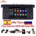 Заводская цена 2 Din Android 9,0 автомобильный DVD GPS Navi для BMW E46 M3 Wifi 3g Bluetooth Radio RDS USB SD руль Бесплатная камера