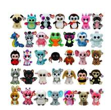 Compare prices on Beanie Boo Cats - shop the best value of