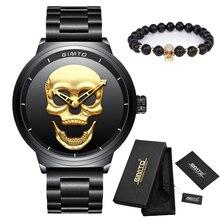 Купить с кэшбэком Brand Luxury Punk 3D Skull Men Watch Gold Black Full Steel  Waterproof Clock Casual Military Male Sport Quartz Watches Gift