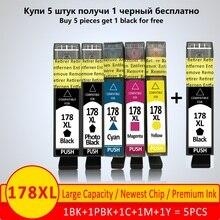 Xiangyu 178xl совместимый картридж с чернилами Замена для hp 178 XL для hp 7515 5515 B109a B010b B209 B210 3070A 3520 6300 8550 309