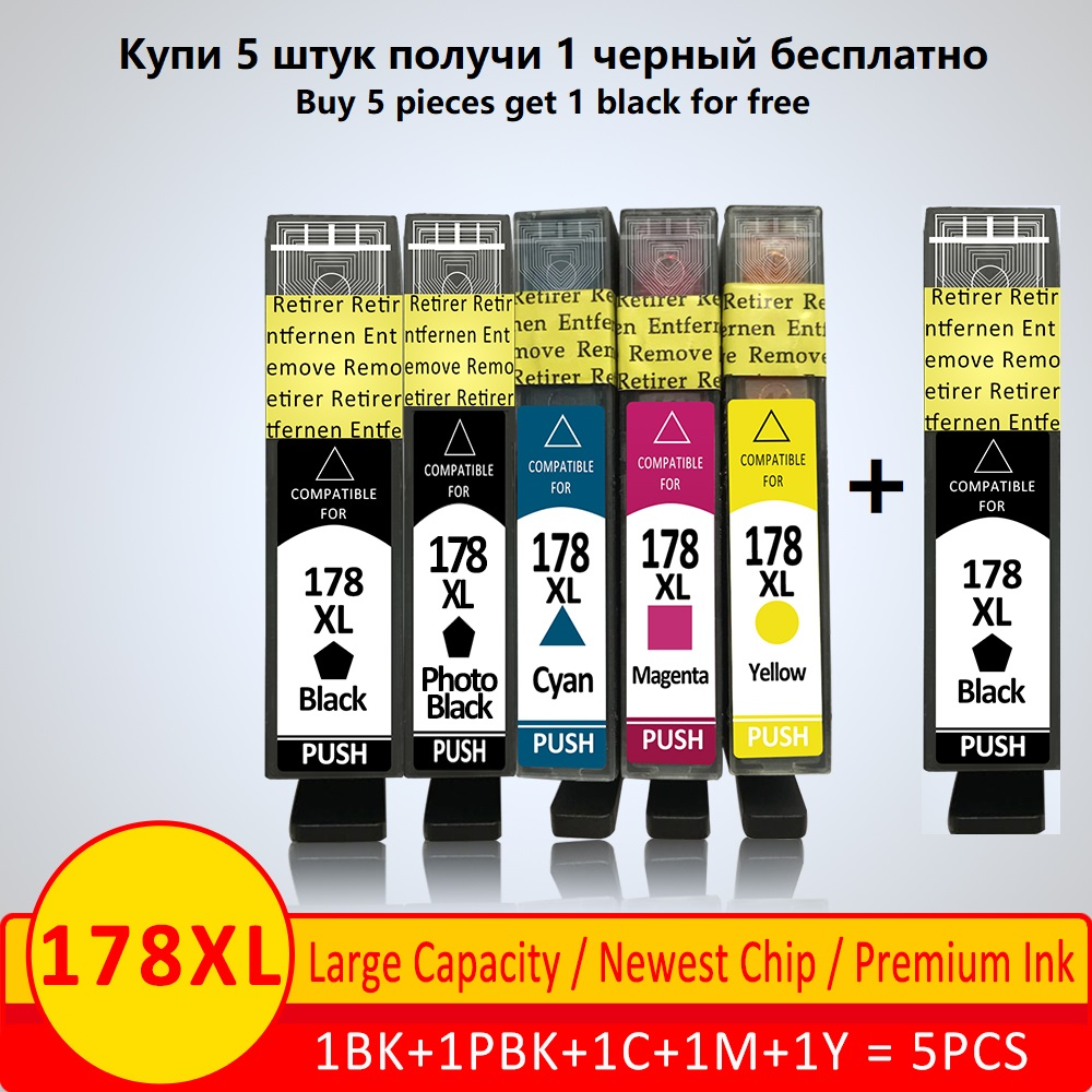 Xiangyu 178xl Compatible Ink Cartridge Replacement For HP 178 XL For HP7515 5515 B109a B010b B209 B210 3070A 3520 6300 8550 309