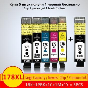 Xiangyu 178xl kompatybilny wkład z atramentem zamiennik dla hp 178 XL dla HP7515 5515 B109a B010b B209 B210 3070A 3520 6300 8550 309 tanie i dobre opinie NoEnName_Null Pełna Wkład atramentowy for hp 178xl for HP 178 XL for HP178XL HP Inkjet For HP 178XL for hp 178 ink cartridge