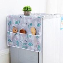 Новая мода водонепроницаемый пылезащитный чехол для холодильника сумка для хранения шкаф кухонный инструмент холодильник стиральная машина крышка аксессуары для дома