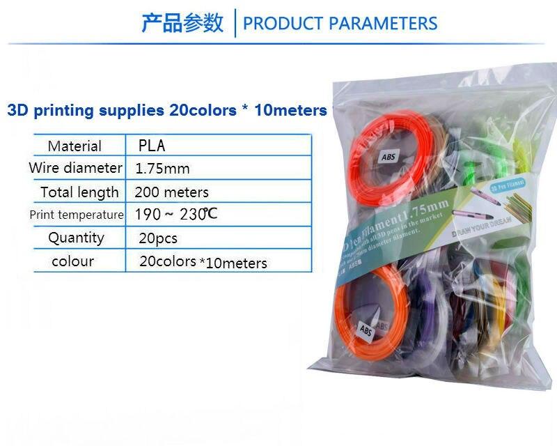 3D Filamento Impressão PLA 1.75mm Para Impressora