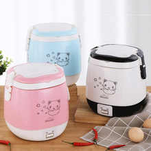1.5L rice cooker used in house enough for three persons - DISCOUNT ITEM  0% OFF All Category